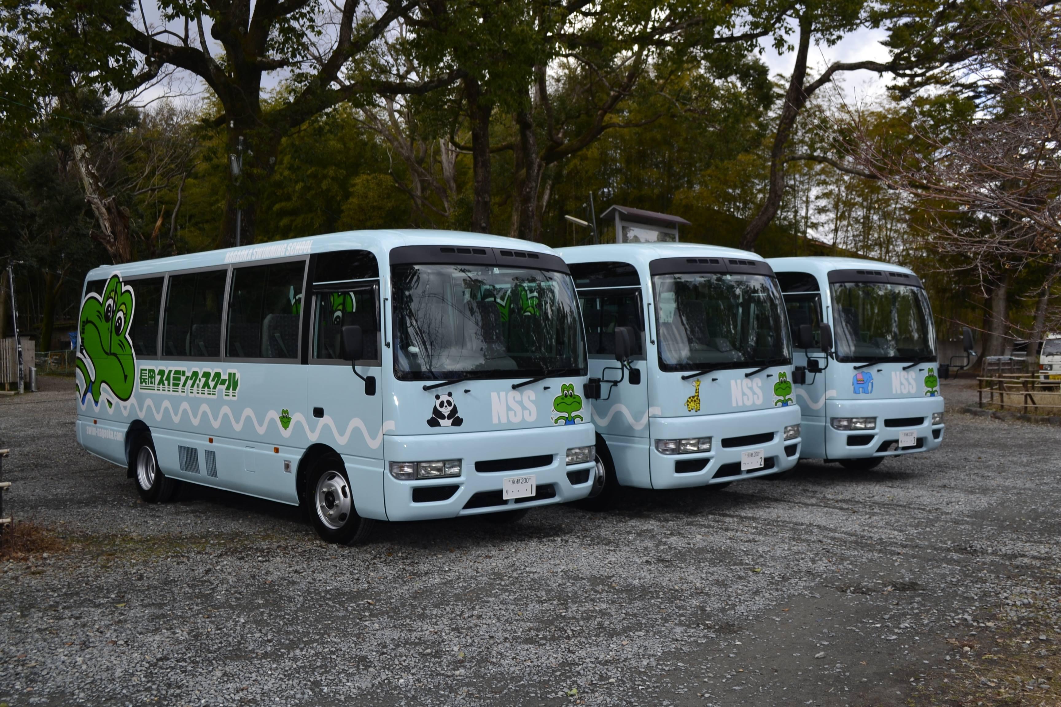 新型スクールバス登場!
